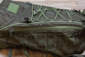 MFH_Mission_30_Rucksack_Seitentasche